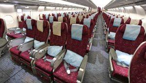 Qatar Airways inside plane
