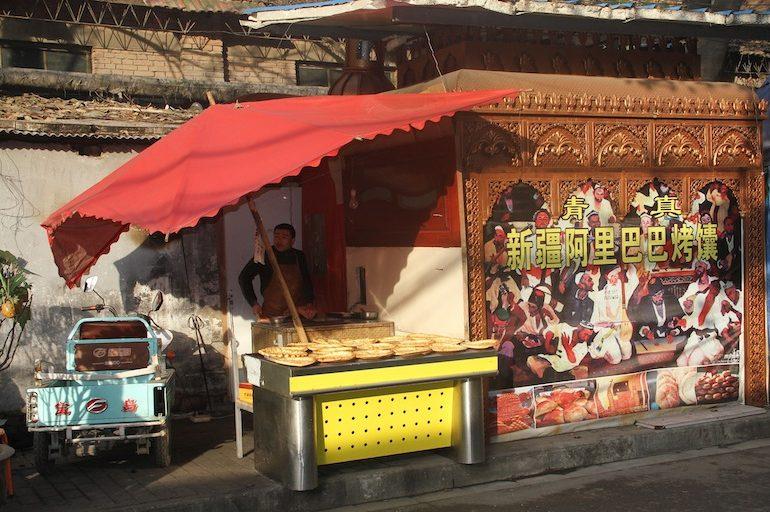 The Muslim quarter of Xi'an