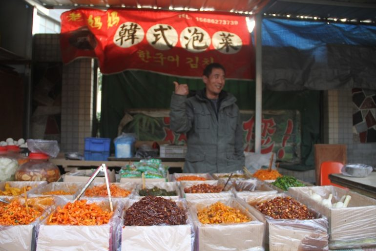 Spiced stall