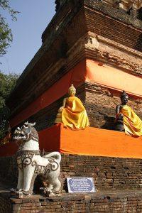 The base of the stupa