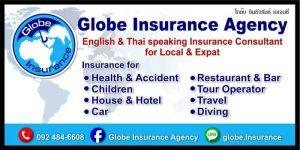 Globe Insurance services