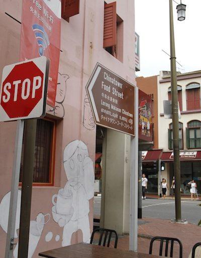 A corner of Singapore Chinatown