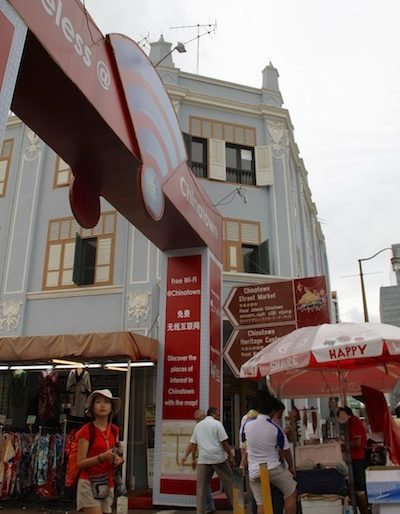 One of Singapore Chinatown entrances