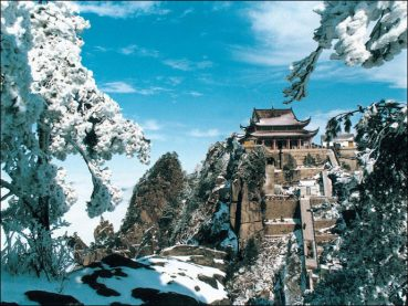 จตุพุทธคีรี : ธรรมจาริก 4 ภูผา