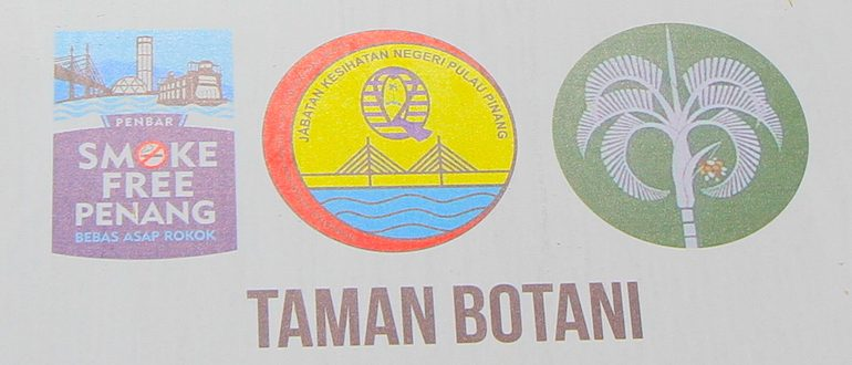 Gardens logos