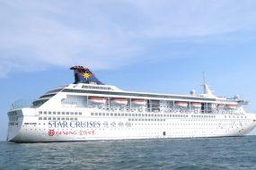 Star Cruise Libra adventuring the Andaman Sea