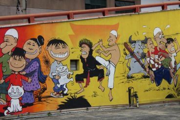 Street art in Seremban