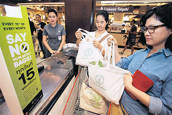 Say NO to plastic! Thailand is catching up
