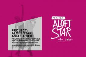 Project: Aloft Star Asia-Pacific 2018