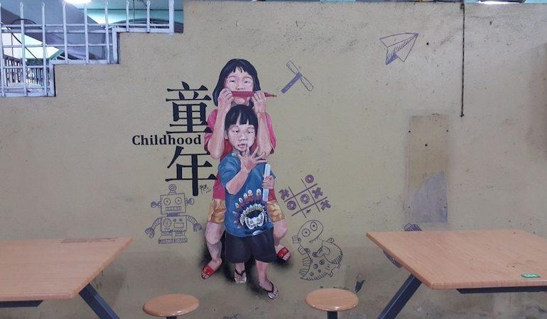 Sibu Street Art