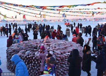 Chagan Lake Winter Fishing Festival