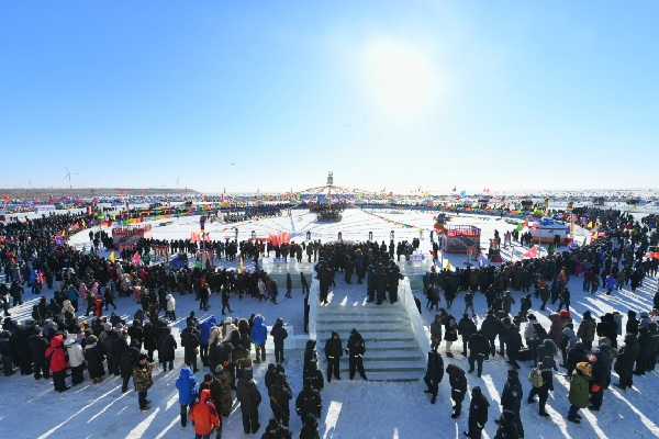 The 2018 Chagan Lake Winter Fishing Festival kicks off in Songyuan city, Northeast China's Jilin Province