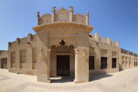 Al Fahidi historical neighbourhood – Dubai